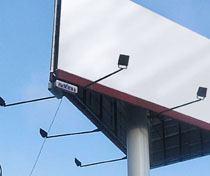 cварные рекламные щиты в Белгороде